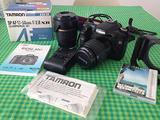 Canon EOS 40D + Tamron 17-50 f2.8 Di II + 80-200