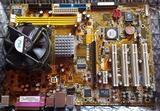 Componenti PC fisso desktop e stampante (1)