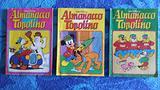 ALMANACCO TOPOLINO anni '80 (3 volumetti)