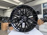 Cerchi Audi raggio 17 Black cod.8943478