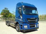 IVECO HI-WAY AS 260S46 FP 6x2 EURO 6 INTARDER