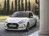 Ricambi ds3 ds 3 2015- #b