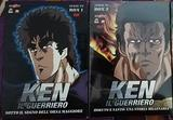 Ken il guerriero dvd box Yamato