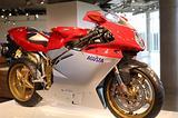 MV Agusta F4 Serie Oro - 1999