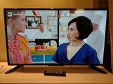 """TV schermo piatto Akai 32"""""""