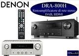 Denon DRA-800H sintoampli di rete 2ch. DAB.NUOVO!
