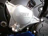 Cover carter frizione Suter Yamaha R1 2015-2021