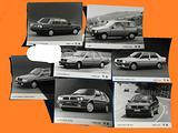 Foto originali Lancia Delta hf 4wd e turbo , thema