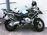 Bmw Gs 1200 trasformato adventure