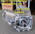 Blocco motore per minimoto minicross mini quad