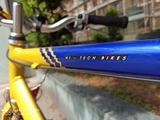 Bici Ibrida - Turismo Veloce