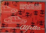 Catalogo ricambi alfa romeo 1978