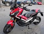Honda x- adv 750