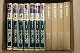 Maglia cucito enciclopedia