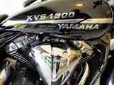 Yamaha xvs 1300 Cc Rubano