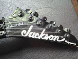 Jackson soloist professional