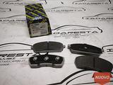 Pastiglie Freno Ant Subaru Vivio 4x4 26290KC000