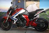 Honda CB 1000 - 2014