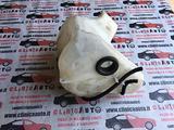 Vaschetta tergicristalli Opel Corsa D 461011736