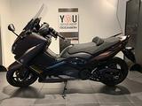 Yamaha T Max 530 Bronze Max