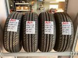 Rif.2457 pneumatici usati 185/65 r15 kleber