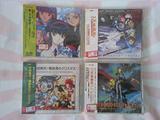 Tenchi Muyo Ryououki Anime Japan Cd Soundtrack