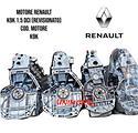 Motore renault k9k 1.5 dci (revisionato)