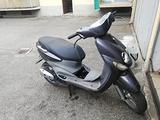 Yamaha ovetto 50