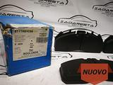 Pastiglie Freno Post Optare Tempo X1060 TDP8126KC
