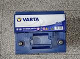 Batteria Varta
