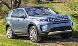 Land rover discovery musata c1009