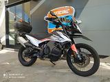 KTM 790 Adventure - 2019