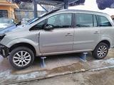 Ricambi auto opel zafira 2005/2006