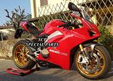Ducati panigale cerchi ruote superbike forgiati