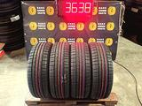4 Gomme 205 55 17 INVERNALI CONTINENTAL 85/95%