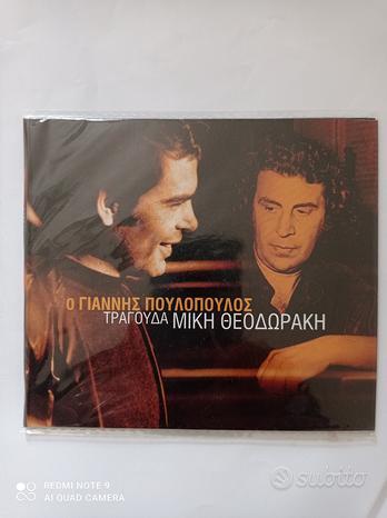 Musica greca theodorakis