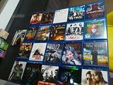 Vari Film Blu ray originali