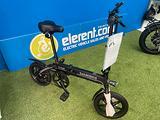 E-Bike pieghevole ultraleggera 14