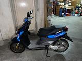 Yamaha Neo's